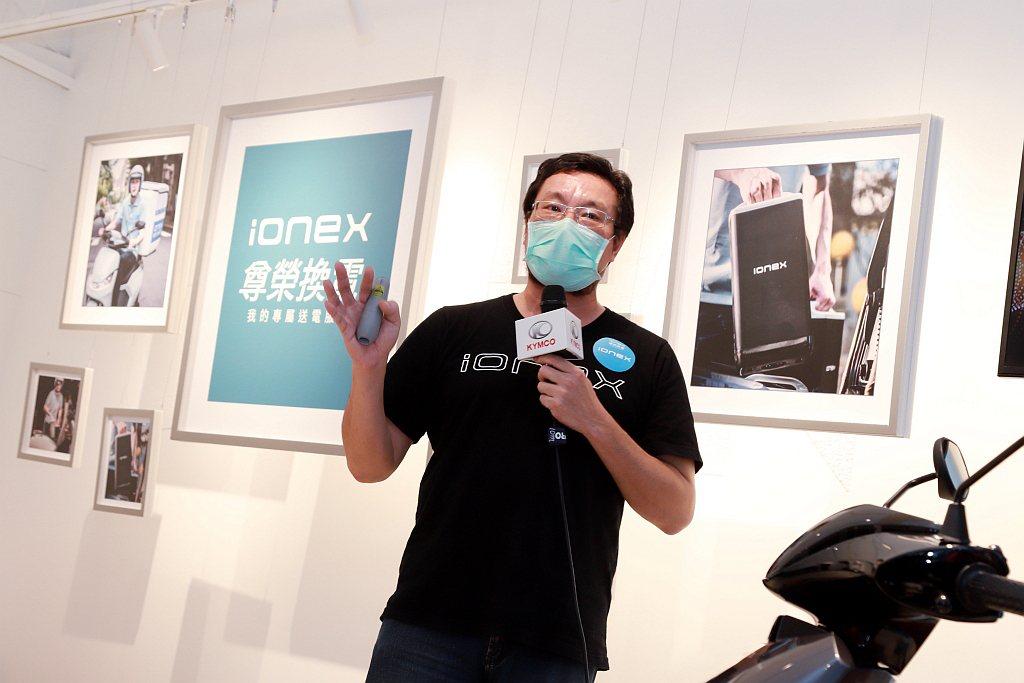 ionex營運管理處處長吳俊龍強調,光陽目前仍持續建構換電站,並且自3月發表以來...