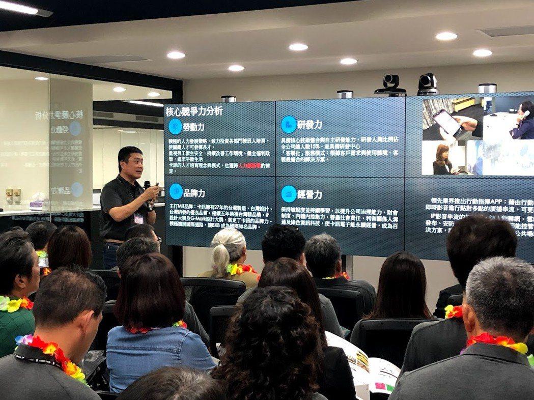 卡訊總經理洪誌臨(左前站立者)向來賓解說智慧會議系統功能。 卡訊/提供