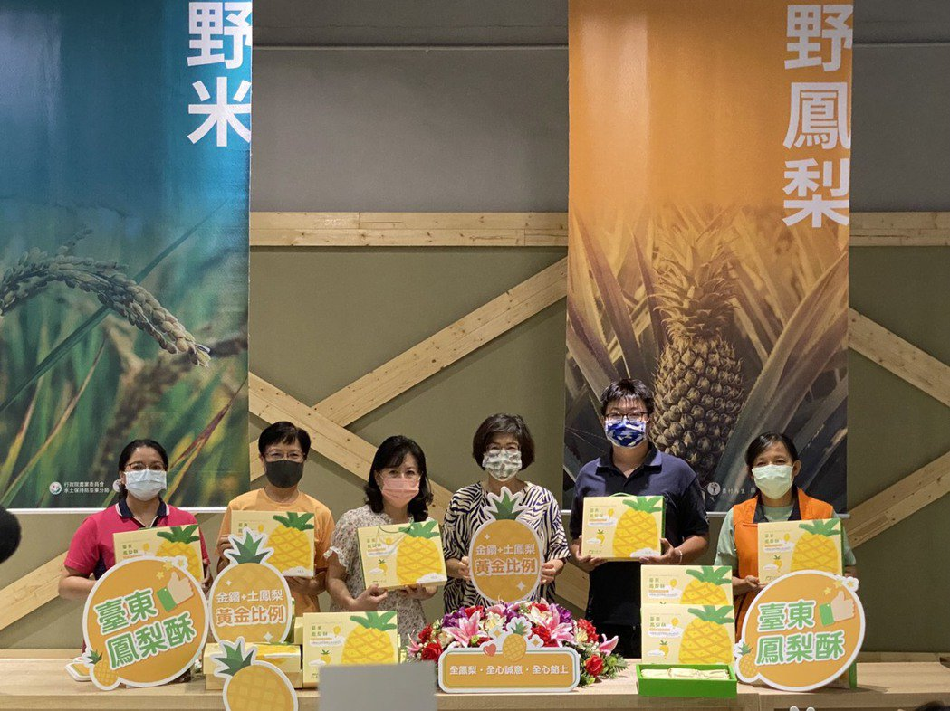 台東縣長饒慶鈴(右三)將台東鳳梨酥捐贈給台東社福機構。 台灣好農/提供