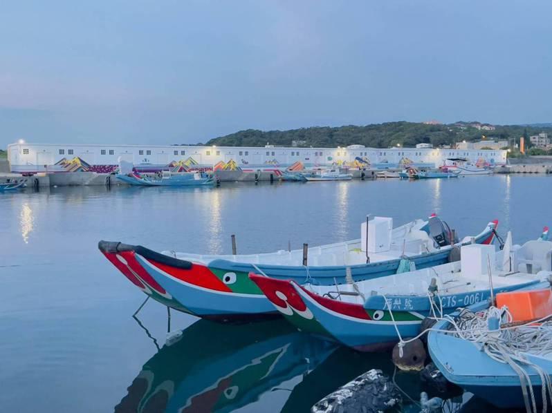 位於新北市三芝區的後厝漁港,在市府「嗨漁港計畫」下,設置智慧型岸水電設備及海洋廢棄物暫置回收區。圖/新北漁業處提供