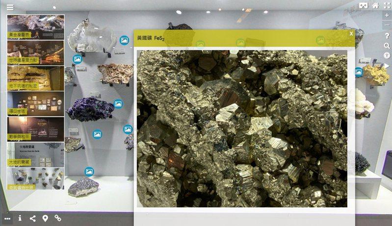 黃金博物館今起升級數位博物館,220公斤大金磚近距離看。圖/黃金博物館提供