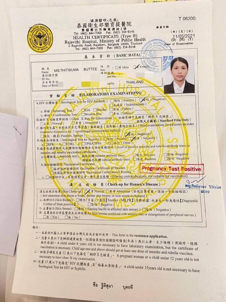 太太在泰國醫院進行健康檢查證明。圖/孫先生提供