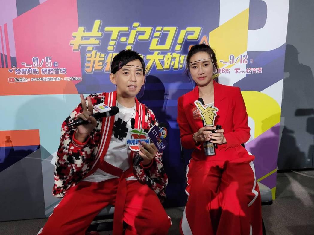 黃子佼(左)和趙岱新出席新節目記者會。記者林怡秀/攝影