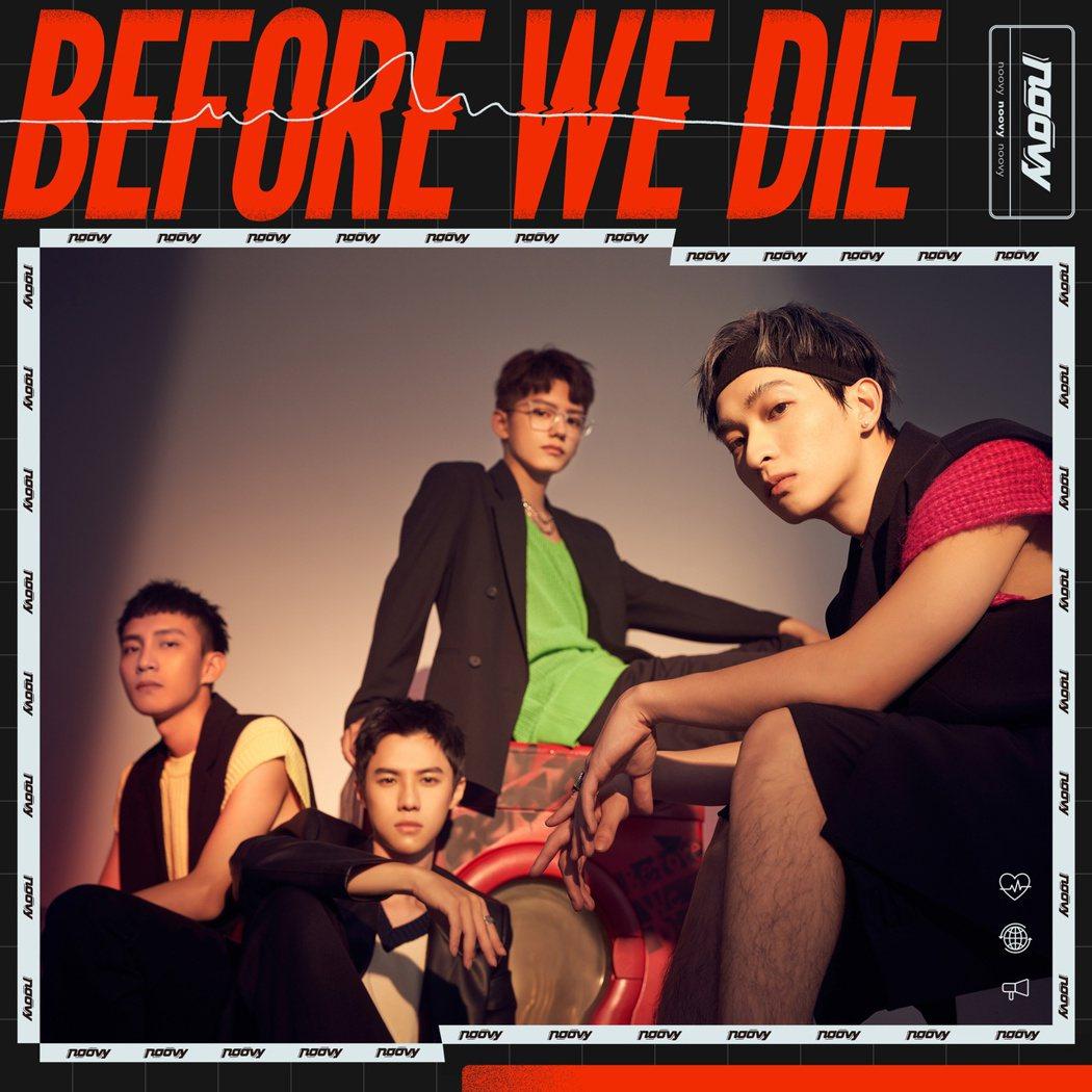 樂團noovy退伍後回歸樂壇,一連推出中日版新歌。圖/索尼音樂提供