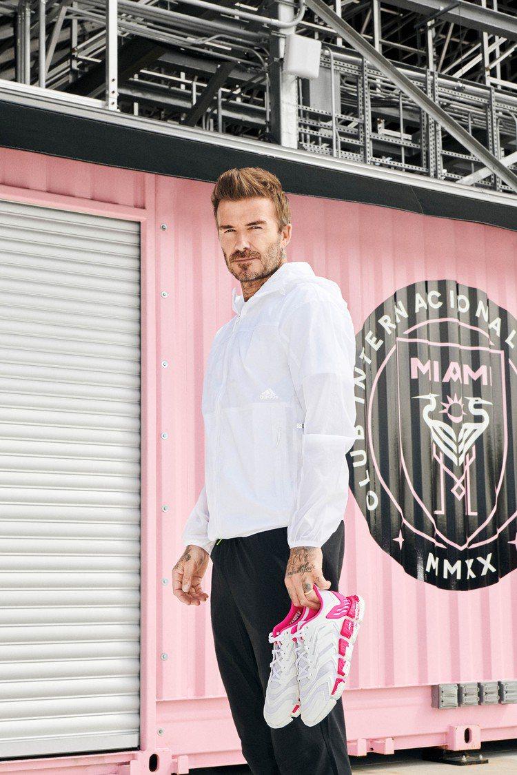 adidas再度攜手代言人大衛貝克漢推出以「邁阿密國際」隊徽為設計靈感的聯名系列...