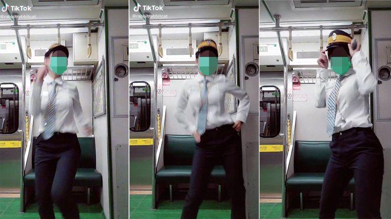 台鐵女車長日前上傳一段在列車上跳舞的影片至抖音平台暴紅,因身著制服引發爭議,但網路也有人力挺。圖╱截自抖音