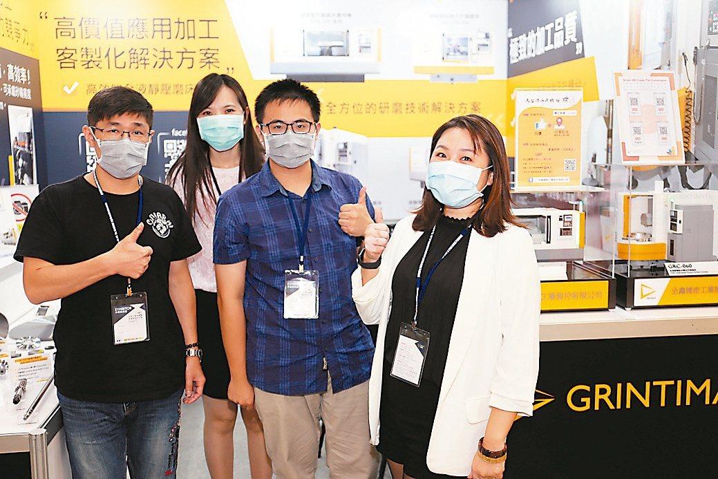 全鑫精密工業副總經理蔡靜儀(右一)與夥伴在會場合影。黃奇鐘/攝影