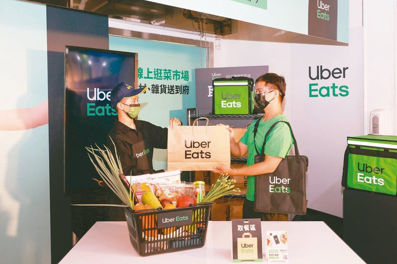 Uber Eats昨天在台北開設兩家「優市」,宣布進入直營線上超市業務。 Uber Eats/提供