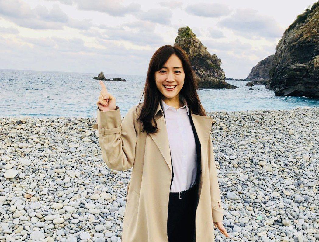 綾瀨遙確診新冠肺炎住院治療。 圖/擷自推特