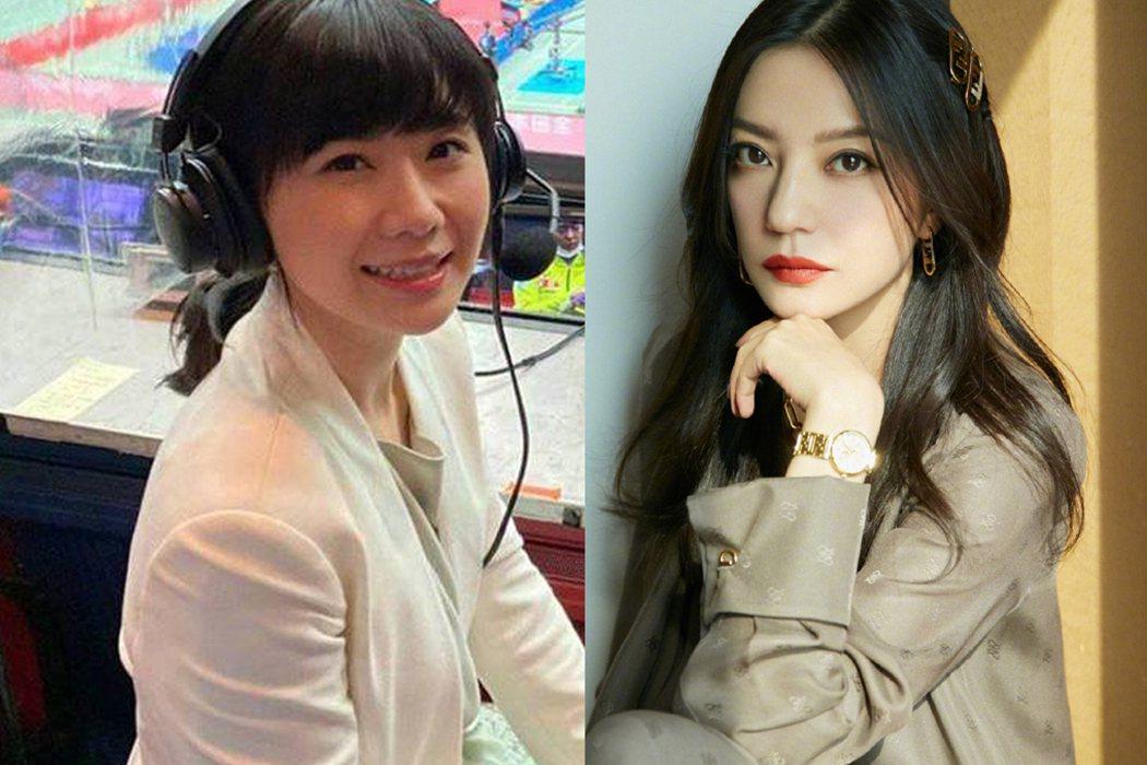 福原愛一舉動完勝趙薇,她點出關鍵原因。 圖/擷自weibo。