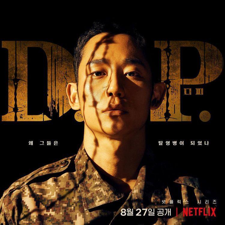 丁海寅「D.P逃兵追緝令」劇照。圖/摘自Netflix instagram