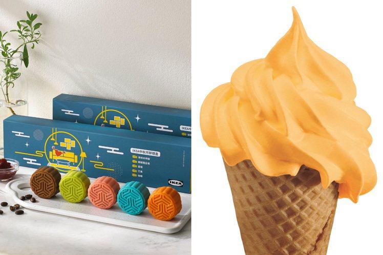 IKEA哈密瓜霜淇淋買一送一、也推出月餅禮盒。圖/IKEA提供