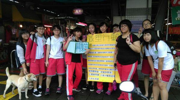 黃筱涵與花蓮女中一群夥伴創辦「Green Campus」在學校落實綠色行動。 圖...