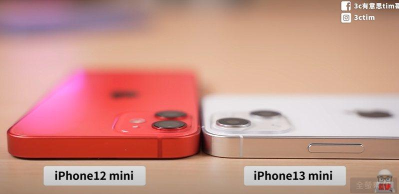 3C達人Tim哥開箱最新的iPhone13 模型機。圖擷自YouTube