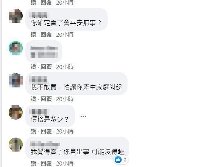 該貼文釣出不少網友,短時間就有四百多人留言,內容卻歪樓。記者王駿杰/翻攝自臉書社團