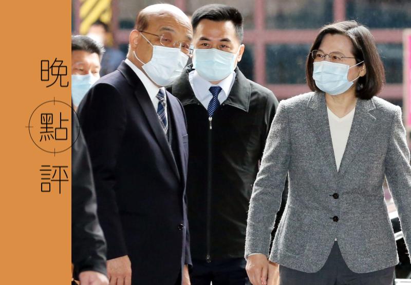 對民進黨言,蔡蘇關係牢不可破,對人民來說,卻是「教訓」執政黨的破口。圖/聯合報系資料照片