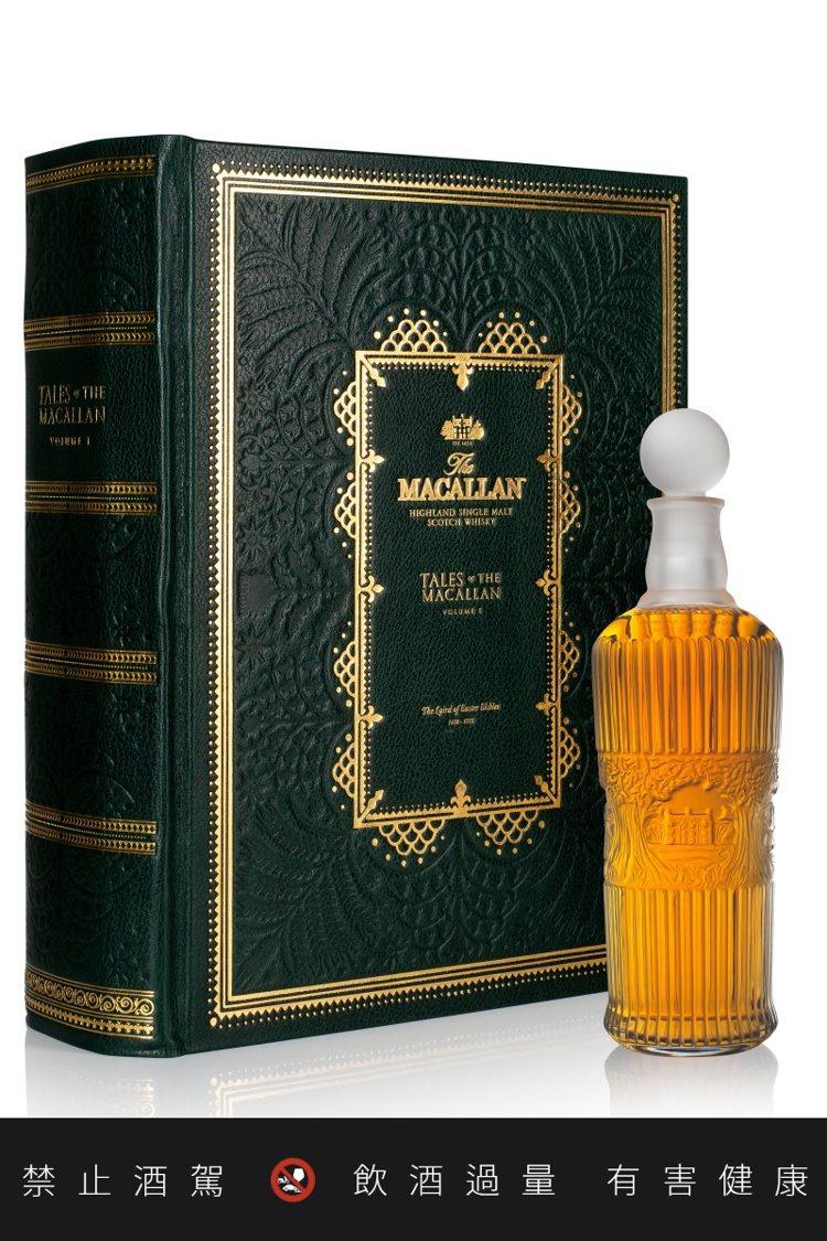 麥卡倫全新系列傳奇之初Tales of The Macallan,建議售價6萬英...