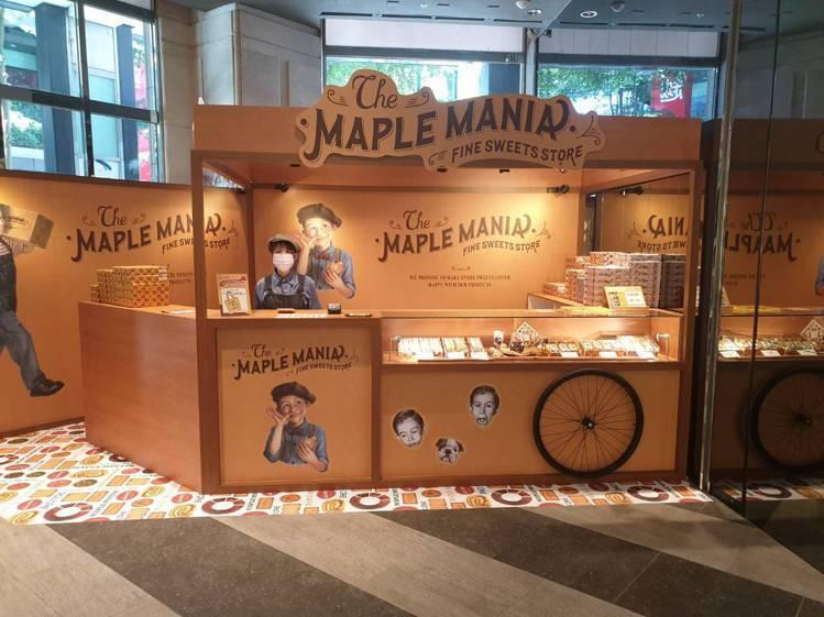 The maple mania楓糖男孩快閃櫃點今起進駐新光三越台北信義新天地A1...