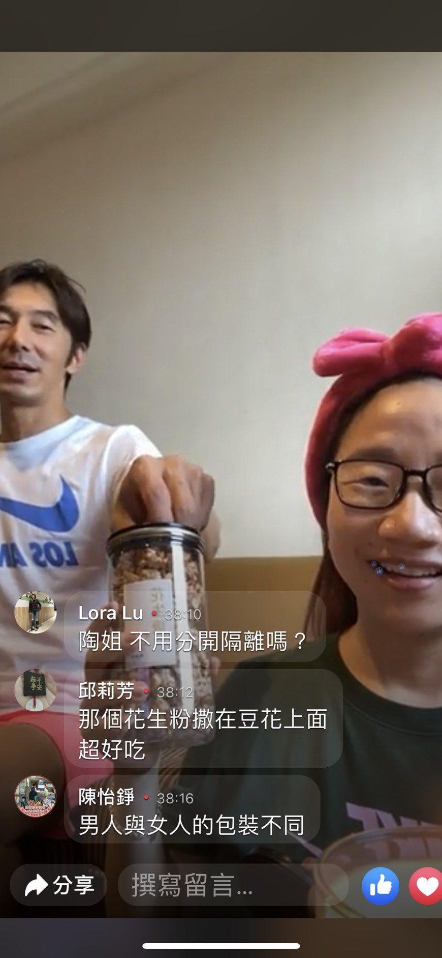 陶子(右)和李李仁在隔離飯店裡直播,兩人還大口吃「陶選物」電商平台賣的花生糖。圖...