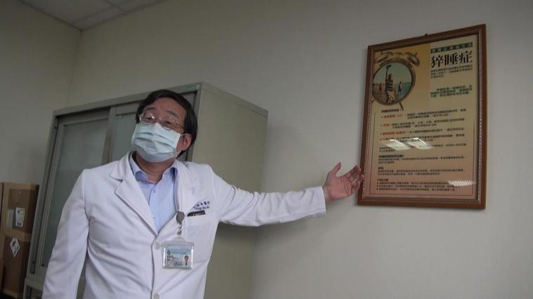 高醫睡眠中心主任徐崇堯表示,啫睡症像大鍋爐,需予辨別診斷,最怕的是停藥時發作,不...