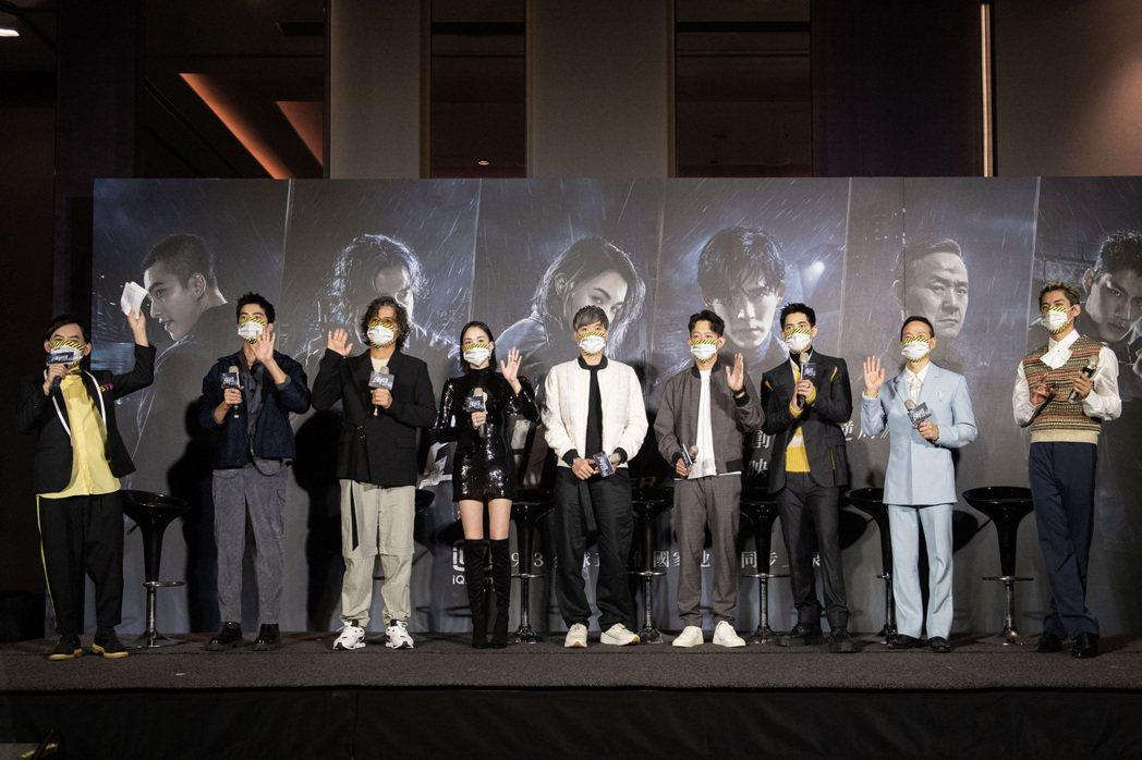 「逆局」1號舉行亞太地區線上首映記者會。圖/愛奇藝國際站提供