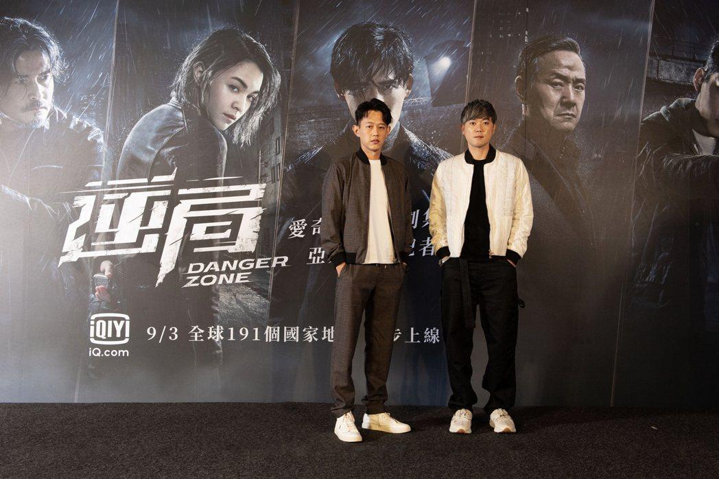 「逆局」導演莊絢維(左)、陳冠仲。圖/愛奇藝國際站提供