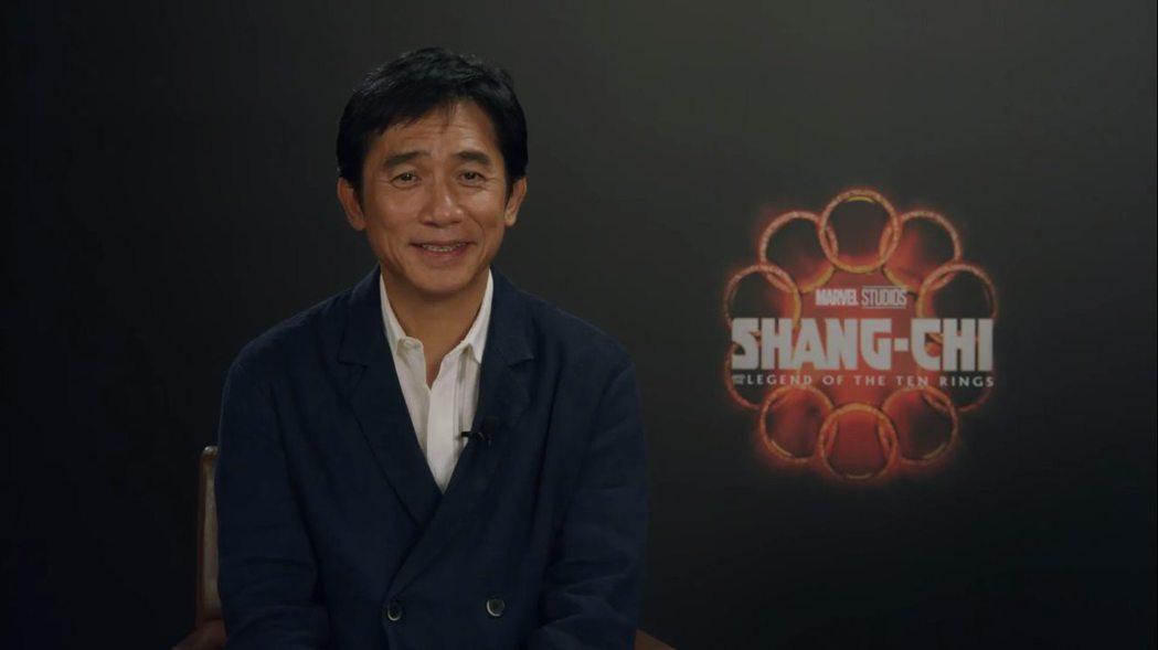梁朝偉提到相戀超過30年的妻子劉嘉玲,滿是微笑。圖/迪士尼提供