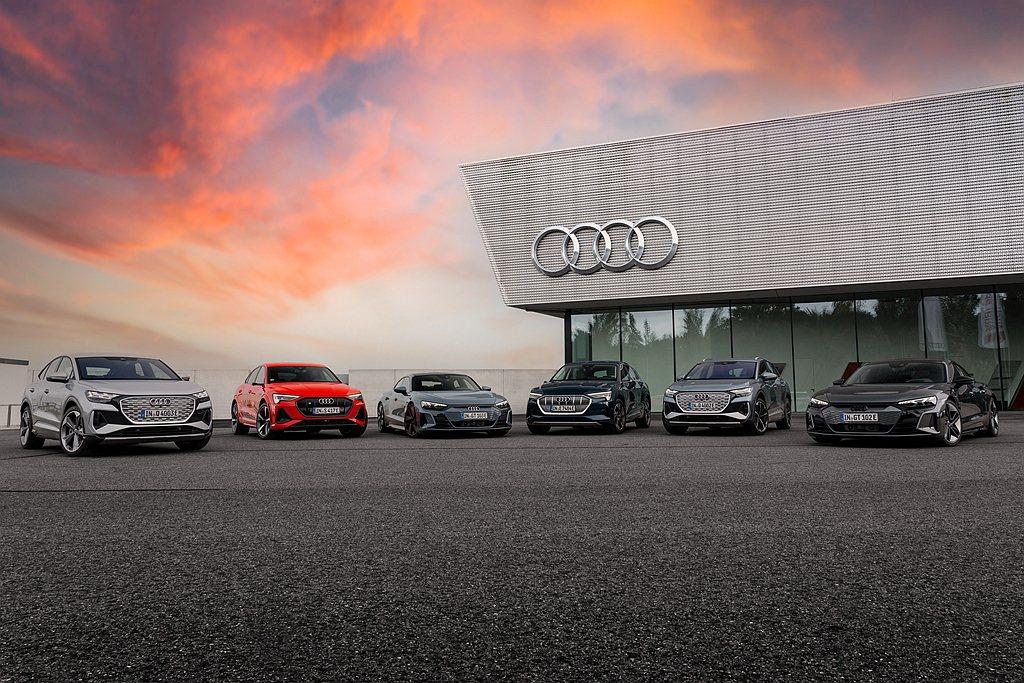 Audi全球新戰略「Vorsprung 2030」,其發展方向將著重於產品全面電...