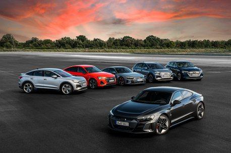 2026年起新車純電化!Audi發表Vorsprung 2030全球新戰略
