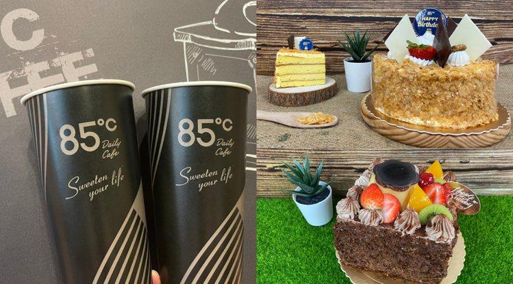 拿破崙蛋糕季與週五中大咖啡第2杯半價。圖/85度C提供