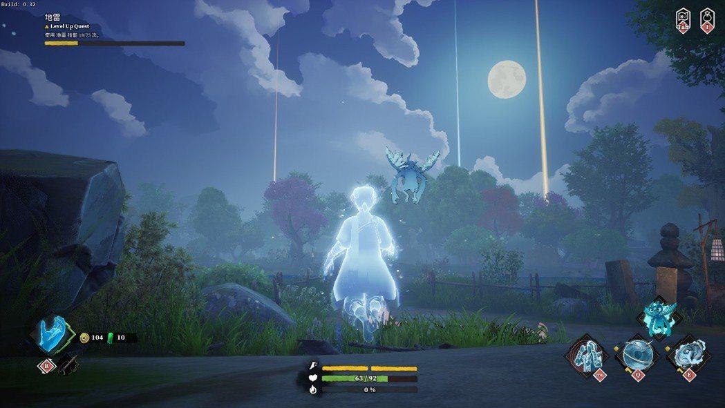 天空也會有明顯光柱提醒玩家還有「物品」未取得