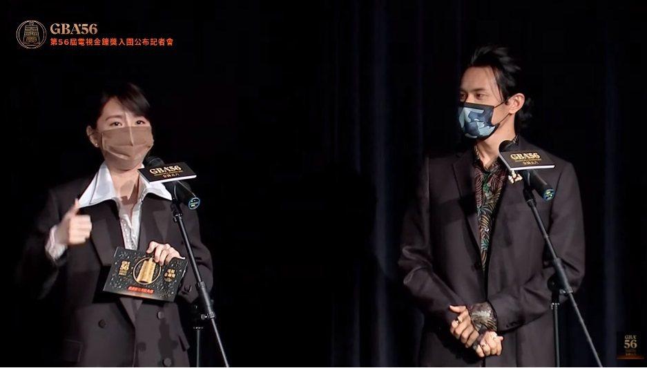 「第56屆金鐘獎」今日(2)下午公布入圍名單,由去年的視帝姚淳耀和視后柯佳嬿擔任...