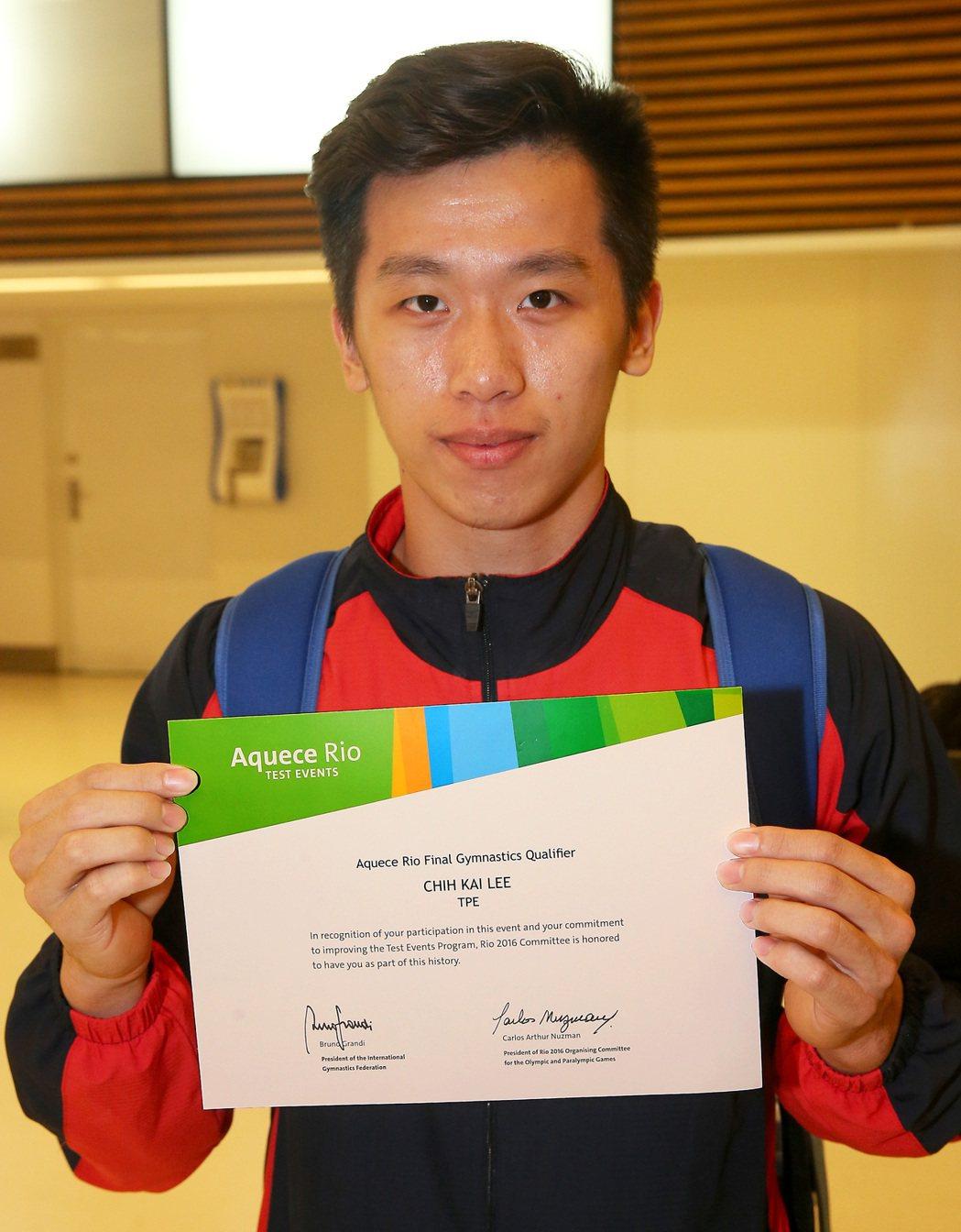 二十歲生日後沒多久拿到2016里約奧運參賽資格,激勵了彼時的李智凱。圖/聯合報系...