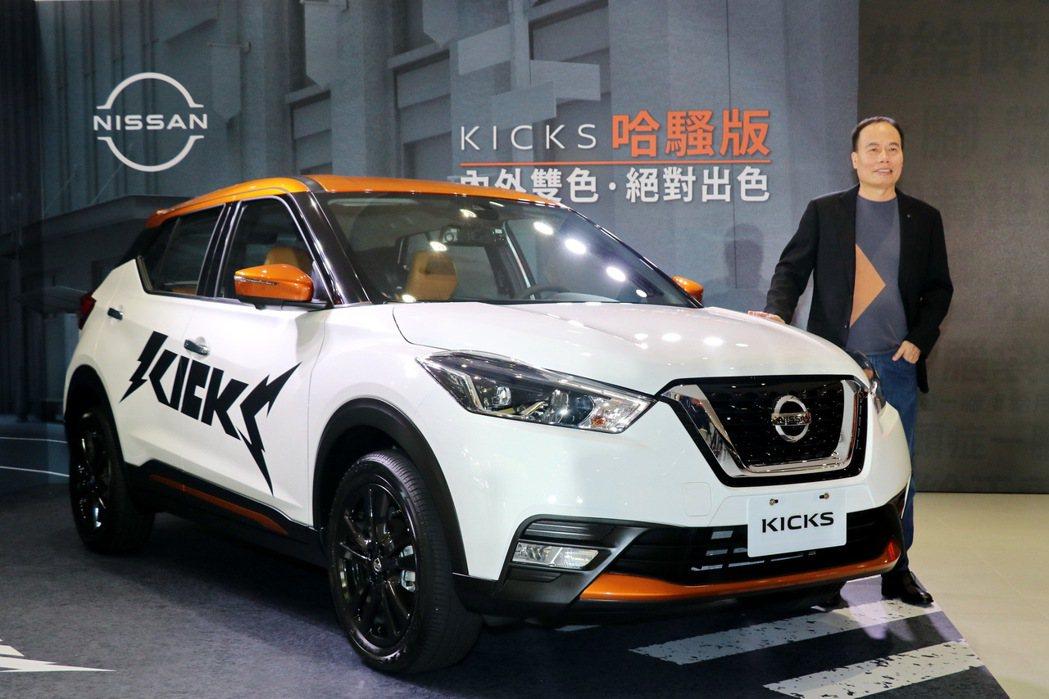 裕隆日產總經理蔡文榮及Nissan Kicks。 記者陳威任/攝影