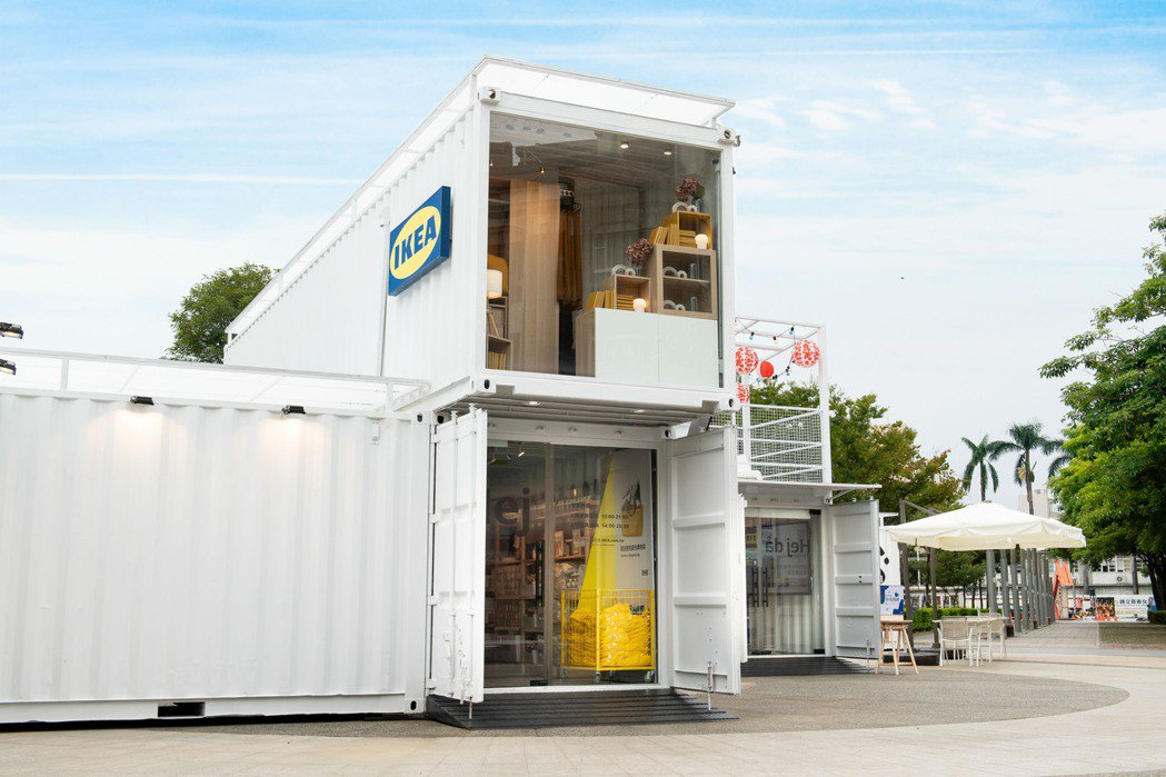 IKEA全球首間Hej行動商店,首站在嘉義市文化公園登場。圖/IKEA提供
