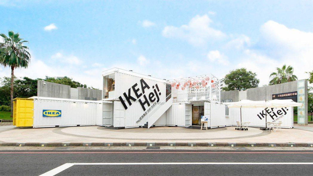 IKEA首創Hej行動商店,以二手貨櫃重組,也方便移動到其他城市。圖/IKEA提...
