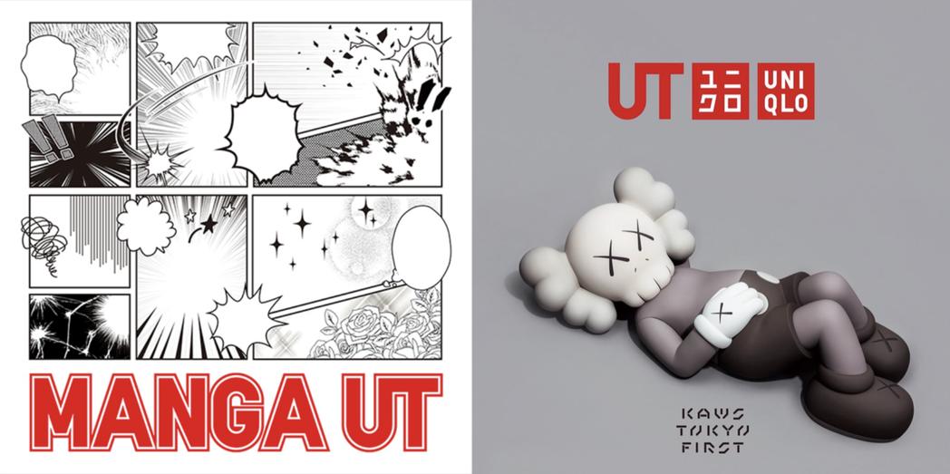 集結多部動漫的「MANGA UT」,增添更多跨界話題性。 圖/UNIQLO提供