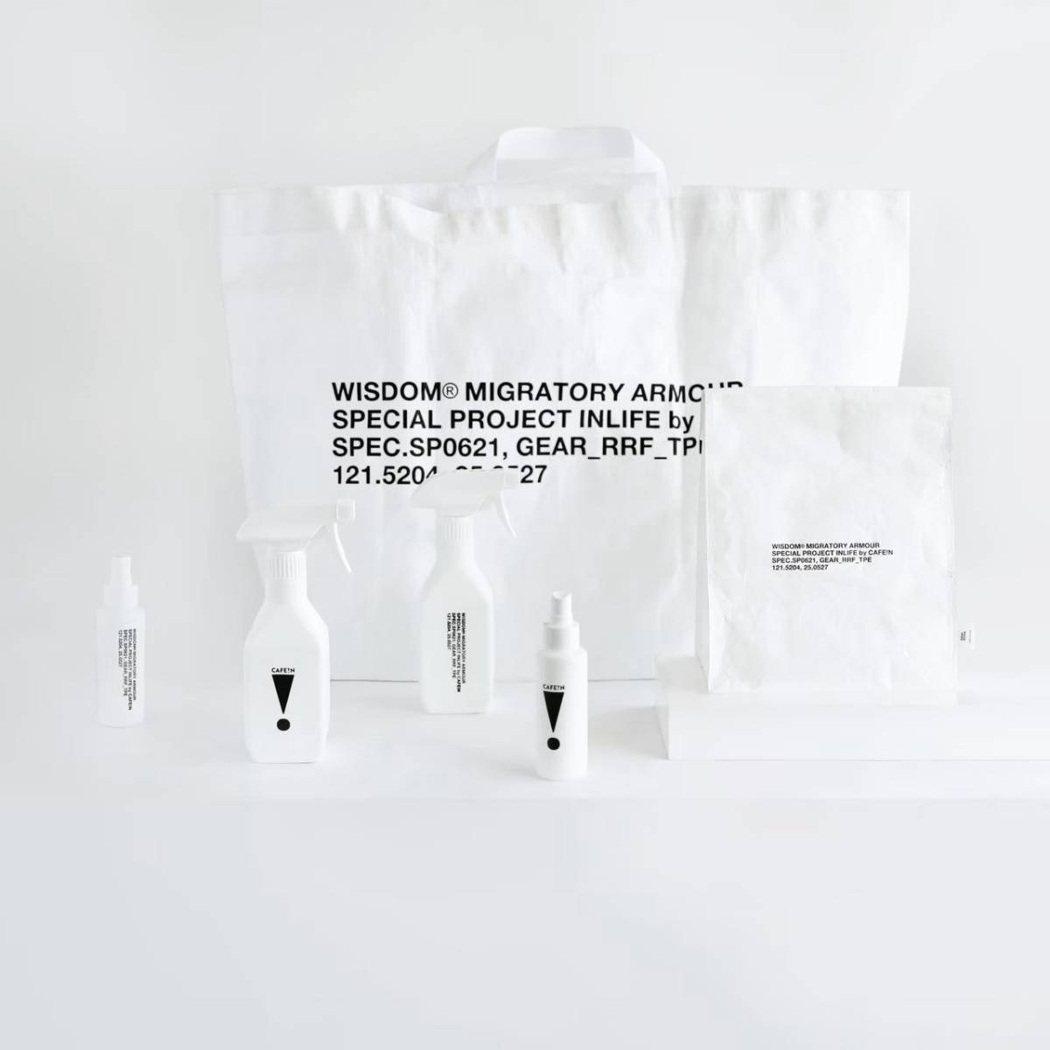 仍須提高警覺的疫情時代,WISDOM與CAFE!N推出的防疫聯名商品。  圖/...
