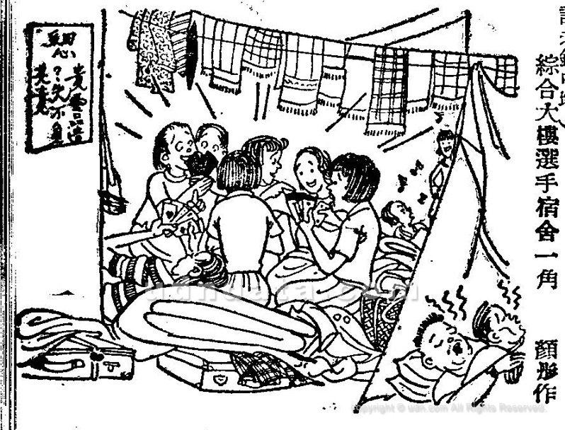 顏彤透過牆上的標語、凌亂的衣服懸掛以及沒有隔間的宿舍,讓觀看圖像的人們逕行判斷選手宿舍規劃的優劣 資料來源:顏彤,〈綜合大樓選手宿舍一角〉《聯合報》1953年10月25日