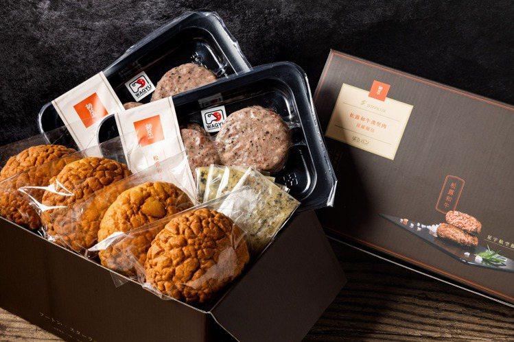 星宇航空聯名胡同燒肉、菠蘿麵包ぼろパン BOLO PAN,推出升級版的「松露和牛...