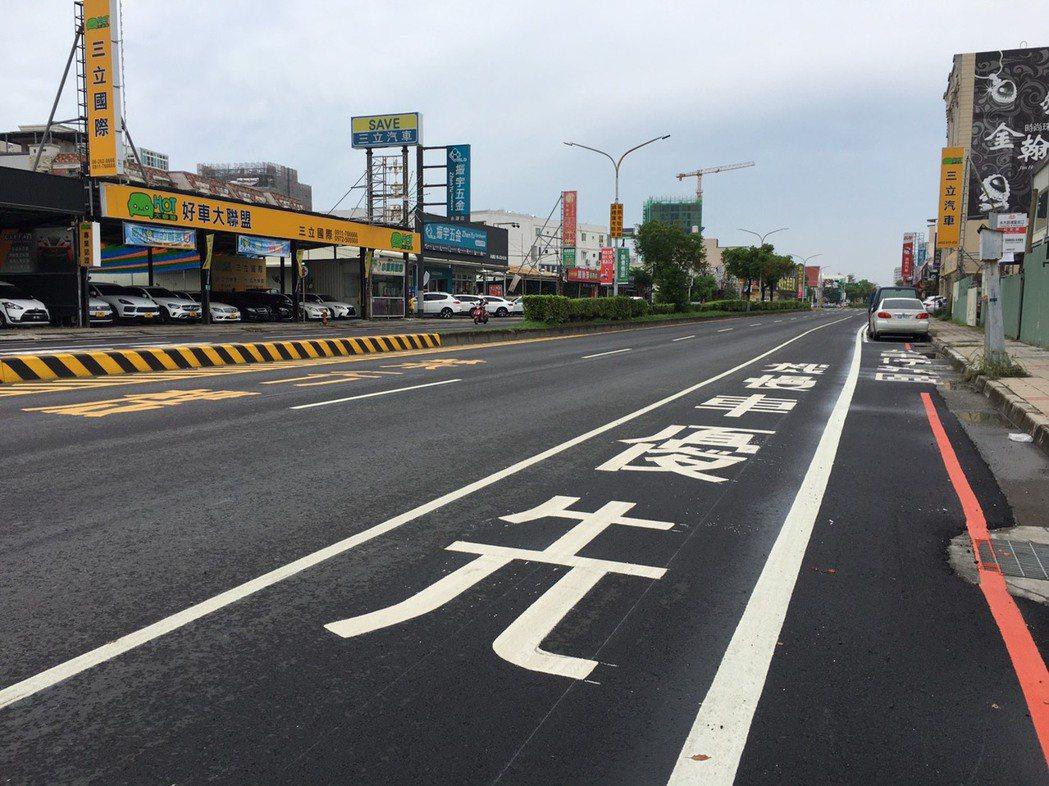 台南市永康區永大路完成第一階段路平改善。圖/台南市工務局提供