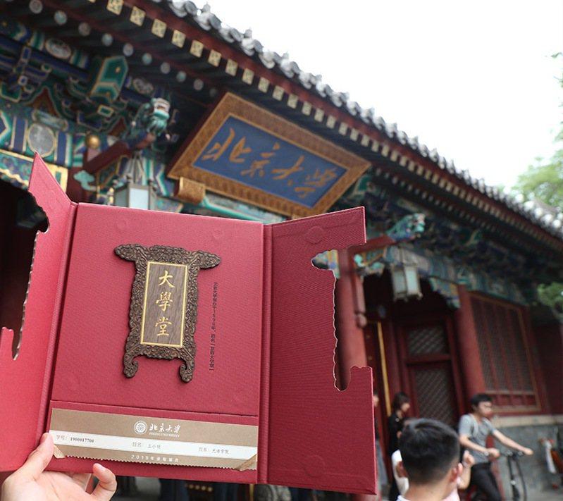 泰晤士高等教育特刊公布2022世界大學排名,北京大學和清華大學並列第16名。(取自北京大學官網)