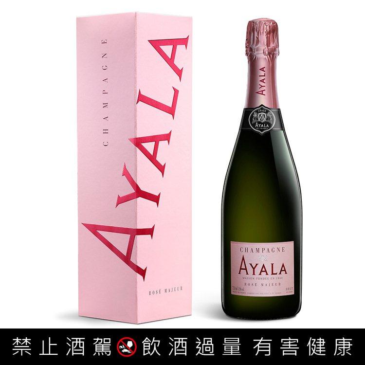 艾雅拉梅傑粉紅香檳禮盒,優惠價2,430元。圖/星坊酒業提供。提醒您:禁止酒駕 ...