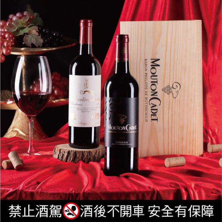 法國摩當卡地醇釀典藏紅葡萄酒雙入木質禮盒,建議售價1,780元。圖/橡木桶洋酒提...