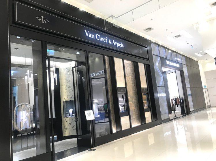 SOGO復興館Van Cleef & Arpels全新店型在2樓呈現。記...