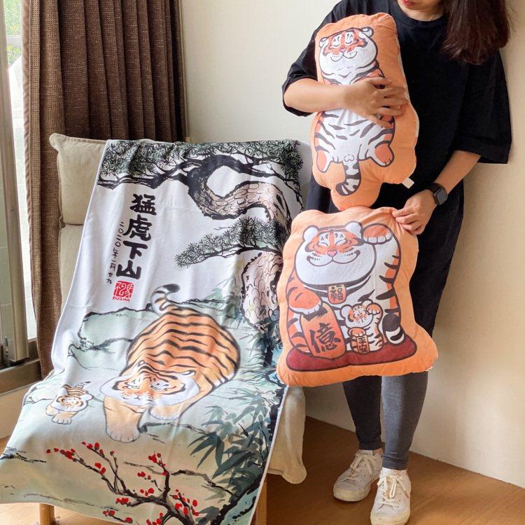 7-ELEVEN全店集點首次與人氣插畫家不二馬大叔創作的「我不是胖虎」合作,9月...