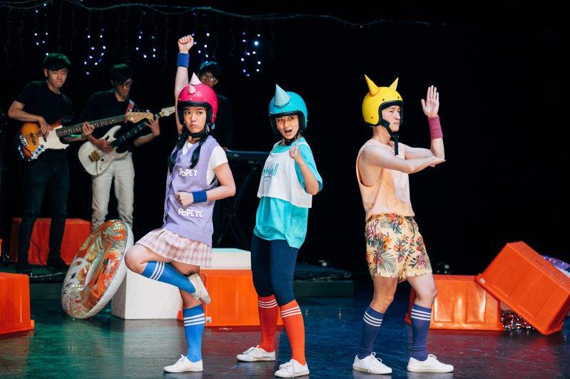 北藝中心線上劇場即日起限時開放觀看。圖為「搖滾兒歌|呼叫!夏天戰隊」。圖/臺北表演藝術中心提供