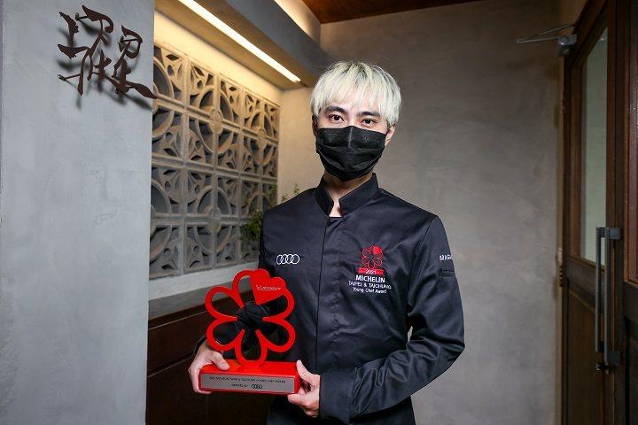「澀」餐廳主廚林佾華是今年「米其林指南年輕主廚大獎」得主。 圖/米其林官方網站