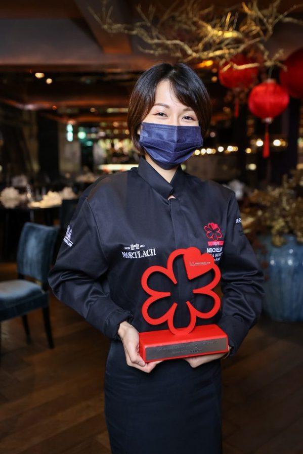 「米其林指南服務大獎」由頤宮中餐廳的歐宛臻獲獎。 圖/米其林官方網站