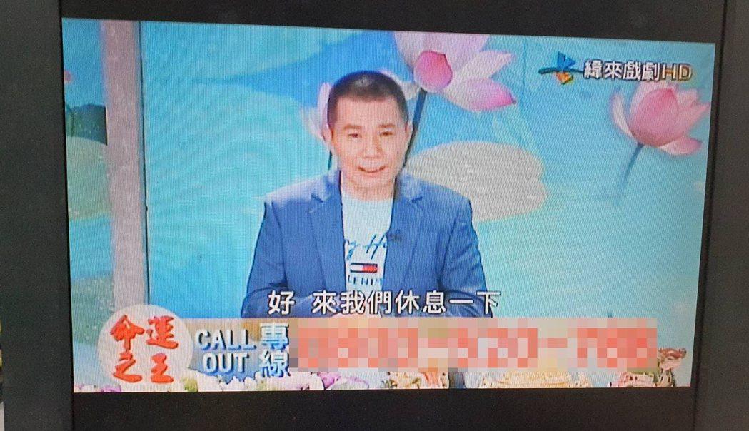 圖/擷自緯來戲劇台